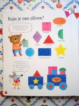 kreativnicentarPD (6)