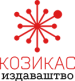 логоКозИзд